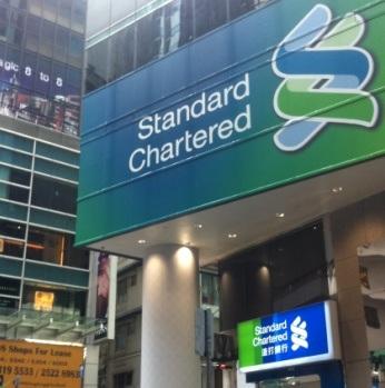 استاندارد چارترد